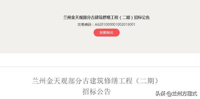 论中国古建筑的装饰特点-西北建筑工程学院学报(自... -手机知网
