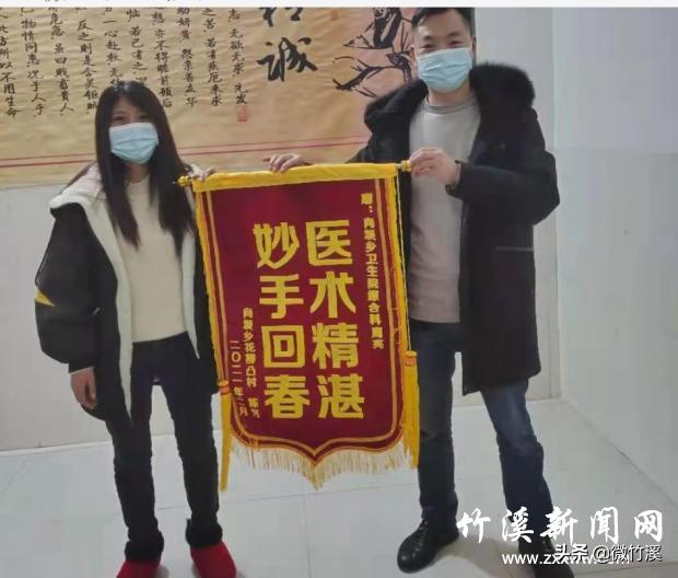 墨江龙坝镇幼儿园图片