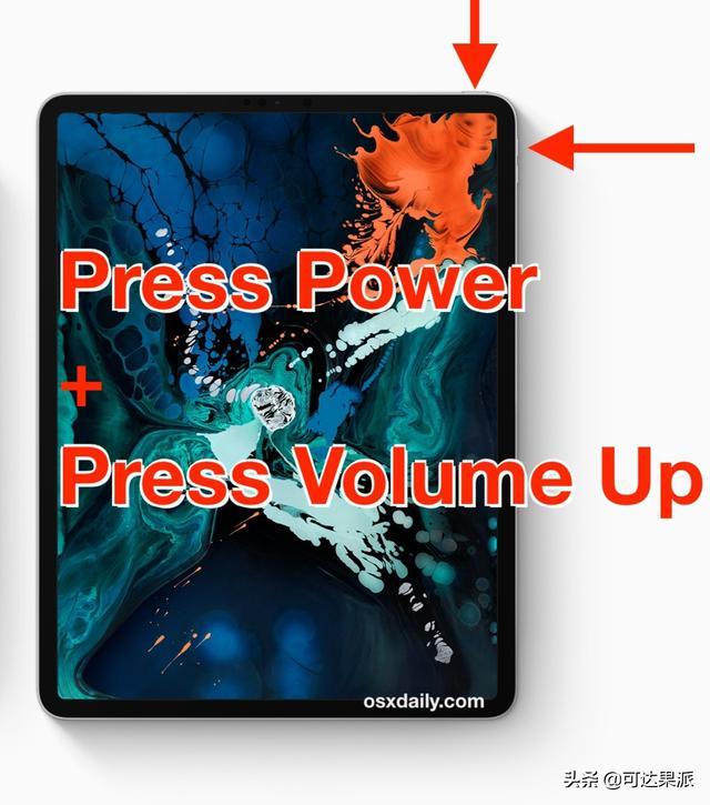ipad怎么截圖(如何在iPad Pro上截取屏幕截圖)