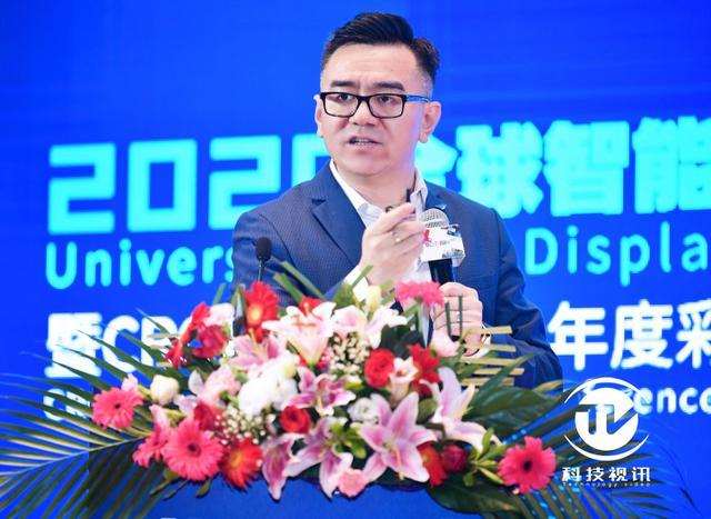 全品类全球化!TCL实业控股CEO王成分享智能家居战略