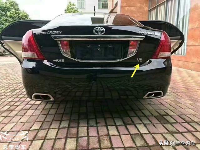 带有皇冠的车是啥车