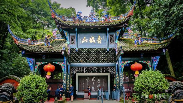 青城山:道家的一副对联,读懂后,必可参透人生,受益终身