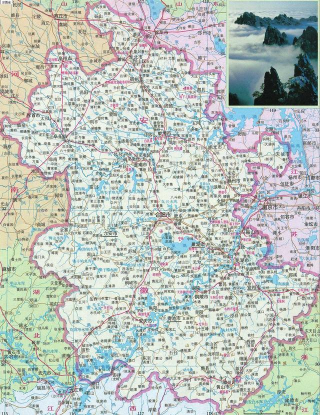 中国各省级行政区最新分县地图:哪个省下辖县最多?