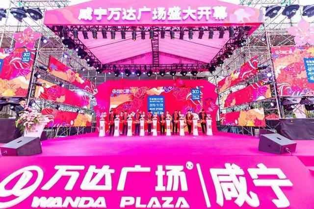 咸宁同惠广场照片
