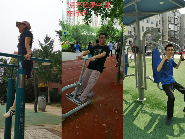 """加入体彩""""健康中国合伙人""""行动,共筑健康中国梦"""