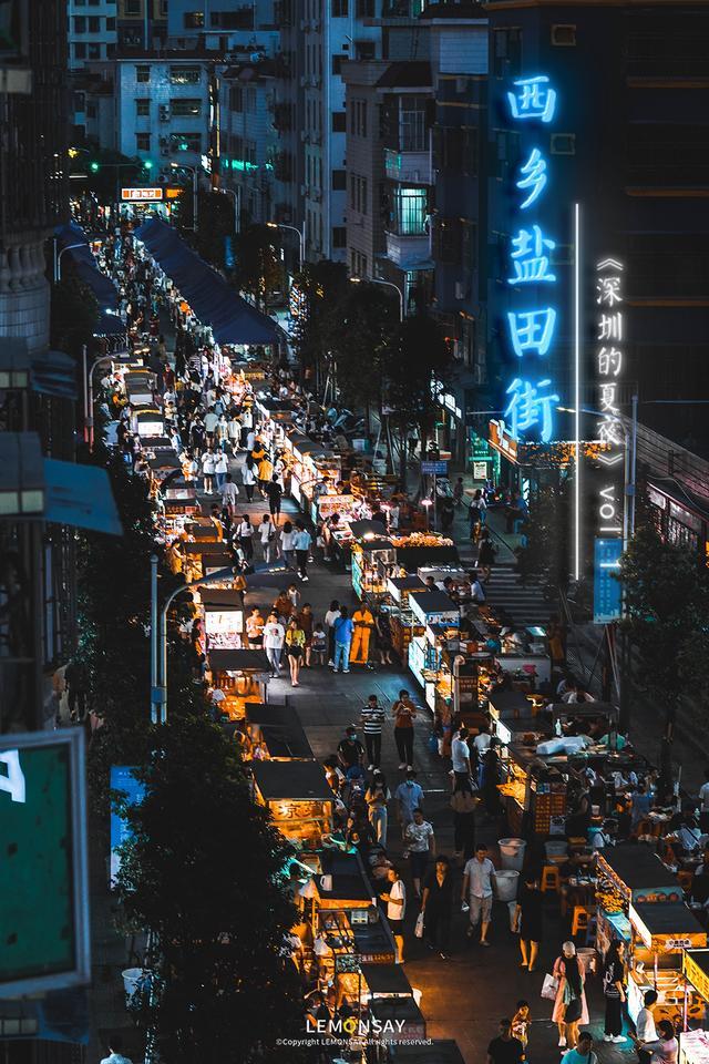 宝安水经注 | 住在西乡河边:河边夜色绮丽,河里... _深圳新闻网