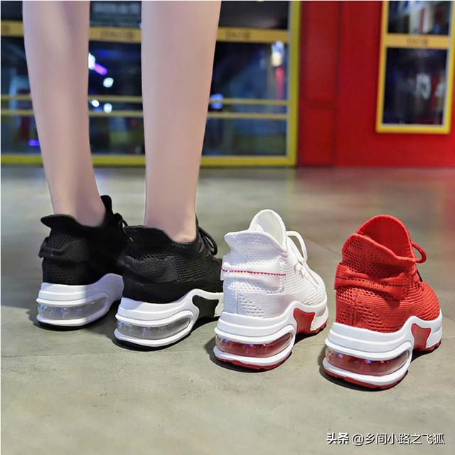减肥高瘦鞋内增高鞋休闲女鞋太空1号瘦腿鞋燃脂魅腿鞋