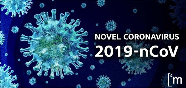 新冠疫苗和药品的全球战略