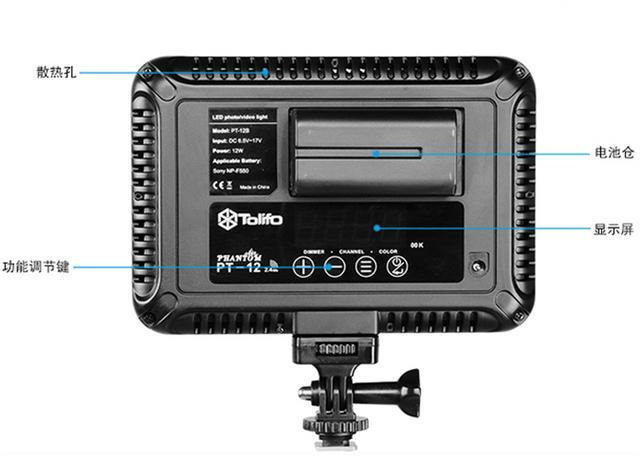 单反外拍补光利器,图立方LED摄影补光灯PT-12B使用测评