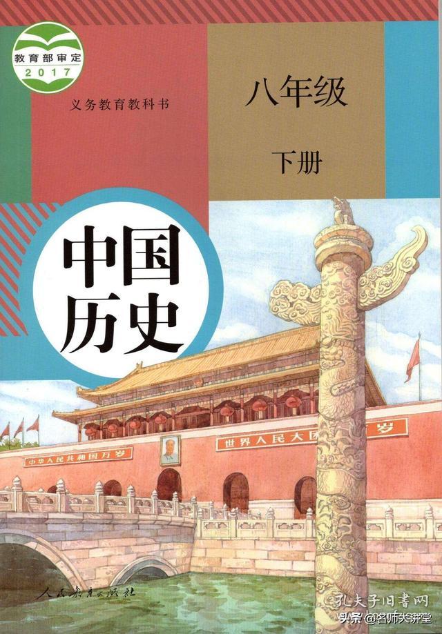 完整的中国近代史口诀