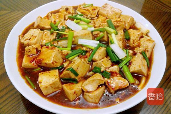 家常豆腐的做法大全 豆腐怎么做简单又好吃 - 天气加