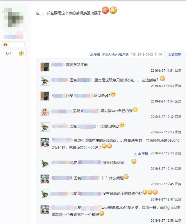 假面骑士Zi-O 东映这波操作玩坏了崇皇表 东京映像 ACG资讯 第12张