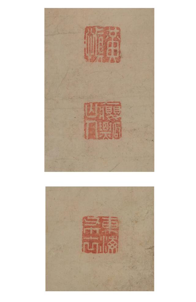 荣宝斋藏 黄慎《群仙图》