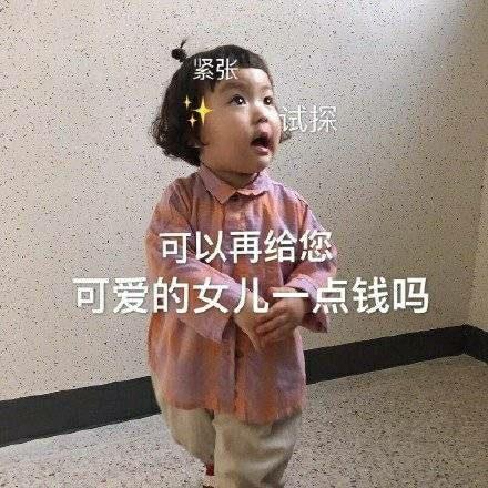 搞笑段子:发给妈妈一种空钱包的图片,看妈妈or爸... _手机搜狐网