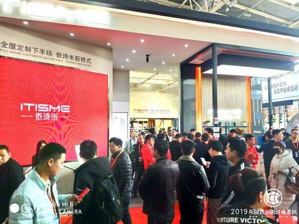 北京依诗米48平全屋定制模式分享会-在线订票-互动吧