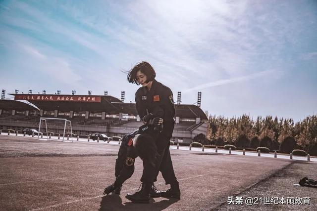 中国人民公安大学2020年本科招生章程