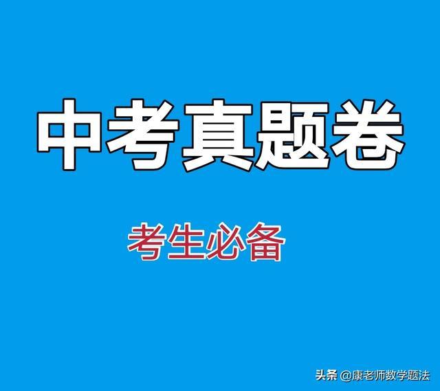 台州豆腐干小肠卷卤蛋