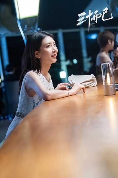 王曼妮拒绝梁正贤,端正的感情观