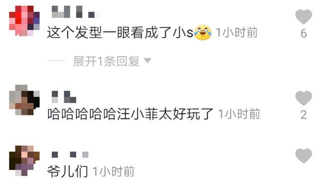 大s公开指责汪小菲,称其爱女儿是心血来潮,其实压根不管孩子?