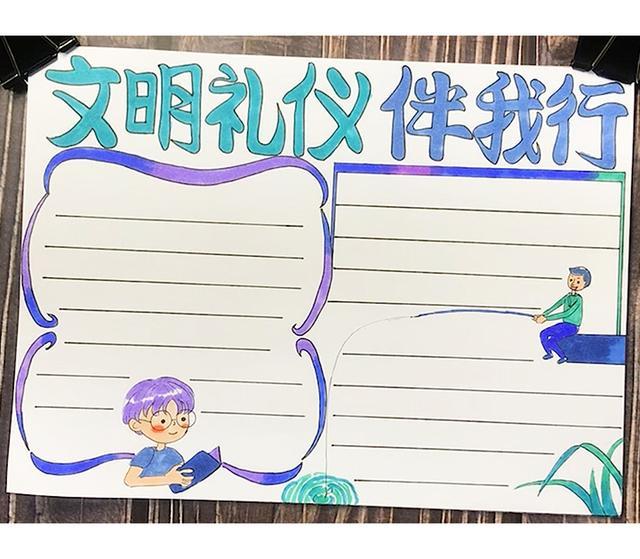 文明礼仪儿童画-尊老爱幼_可可简笔画