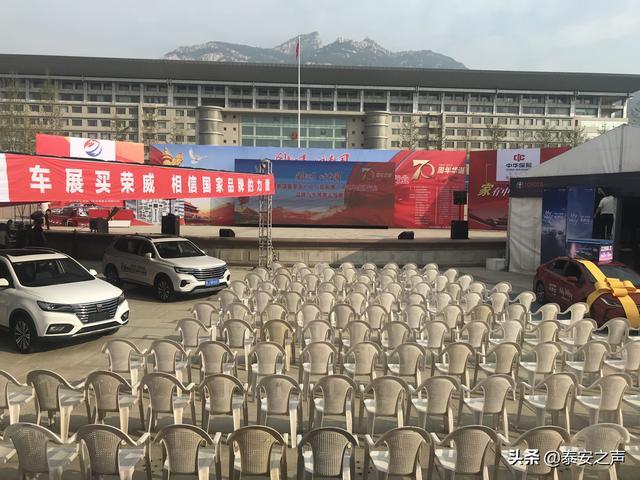 2017泰安广电十一大型车展:几百款车型同亮相 将优惠... -泰山网
