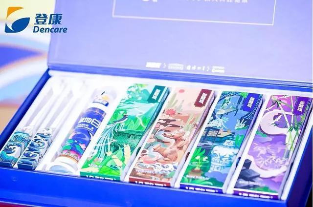 治疗幽门菌最好的牙膏