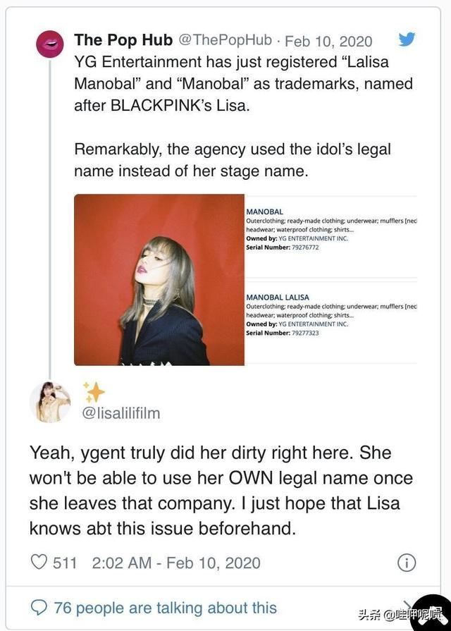 YG娱乐重施故伎,恐令Lisa失去一切,粉丝气炸:太恶劣