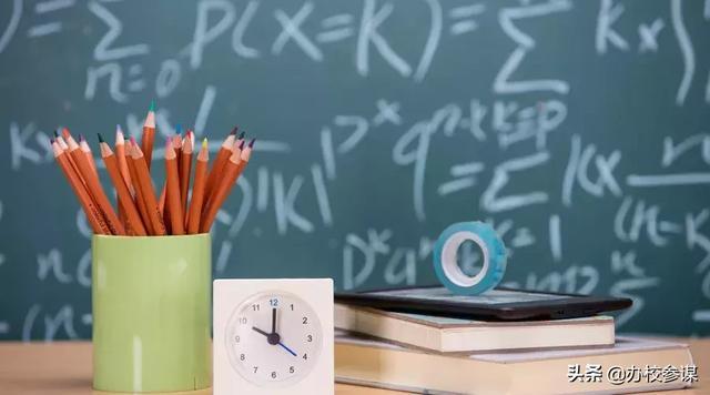 教育机构5大招生方法!插图3