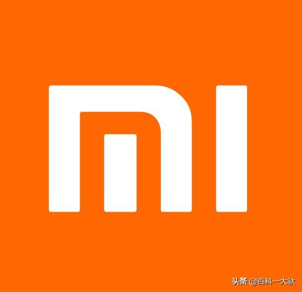 北京小米科技有限责任公司 - MBA智库百科