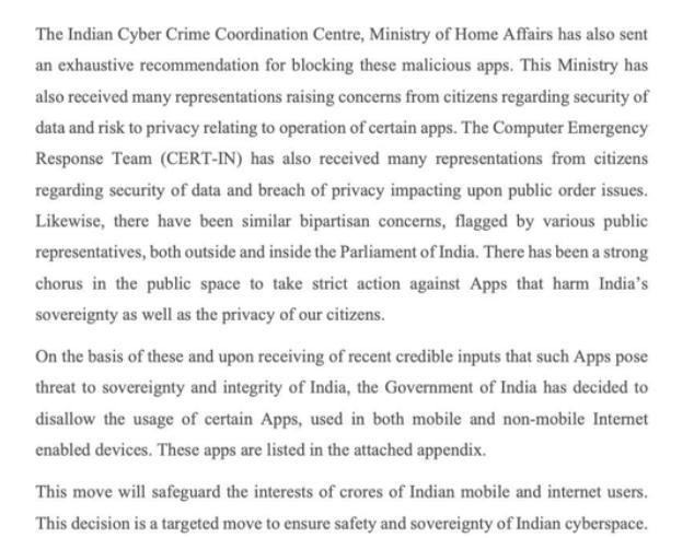 印度颁布针对中国禁令后,阿里巴巴关闭UC印度公司,裁员近90%