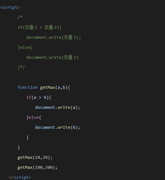 JavaScript函数介绍:5分钟了解JavaScript
