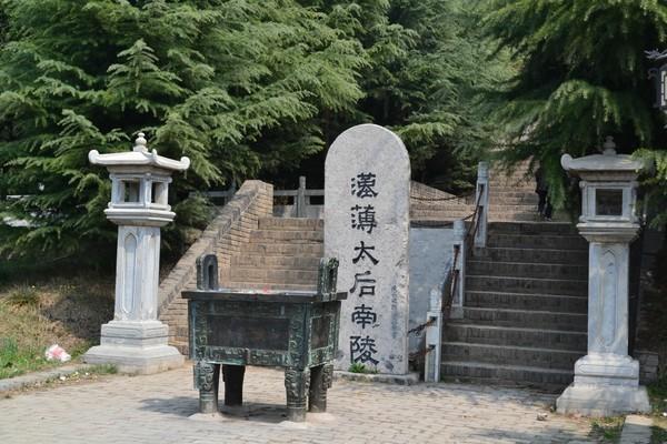 蓝田汤峪温泉