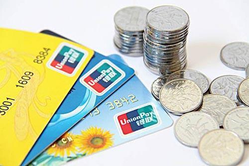 史上最给力的!信用卡使用技巧全攻略