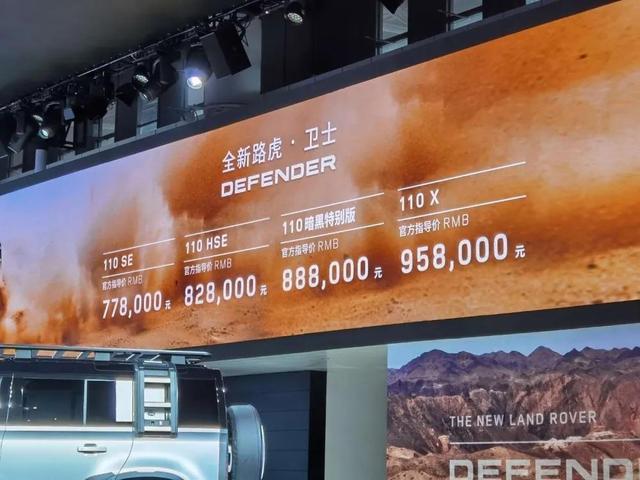 坦克300、宏光侠、宝马4系轿跑,成都车展首发/上市车型亮点多