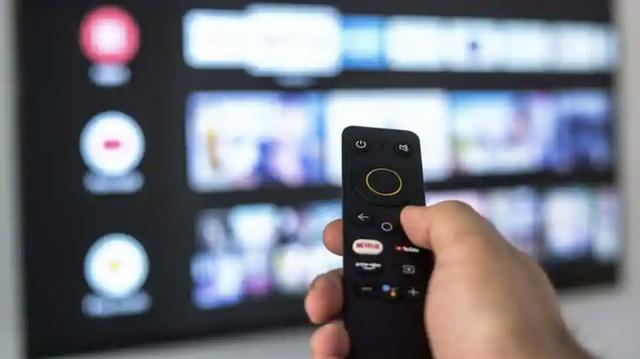 创维电视遥控器