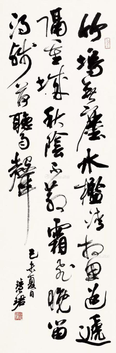 新年献礼!周慧珺行书古诗词五首