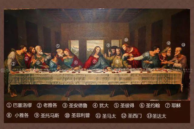 达芬奇《最后的晚餐》神在何处?十三个人有十四双手,有何隐喻?