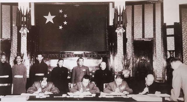 西藏和平解放宣传图