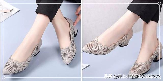 中年女人穿什么鞋子好看?这五款非常舒适又时尚