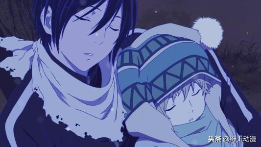 【野良神/夜斗x雪音】你见过如此甜的野良神吗!!