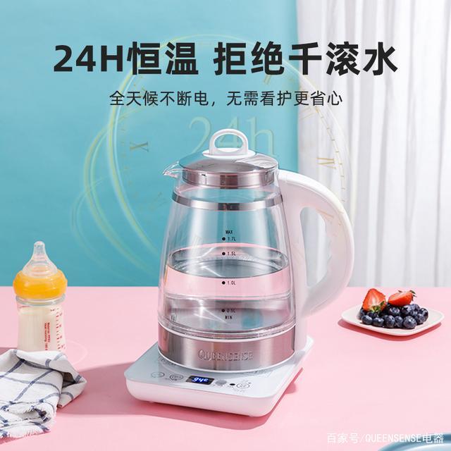 电茶壶水柱拆图解