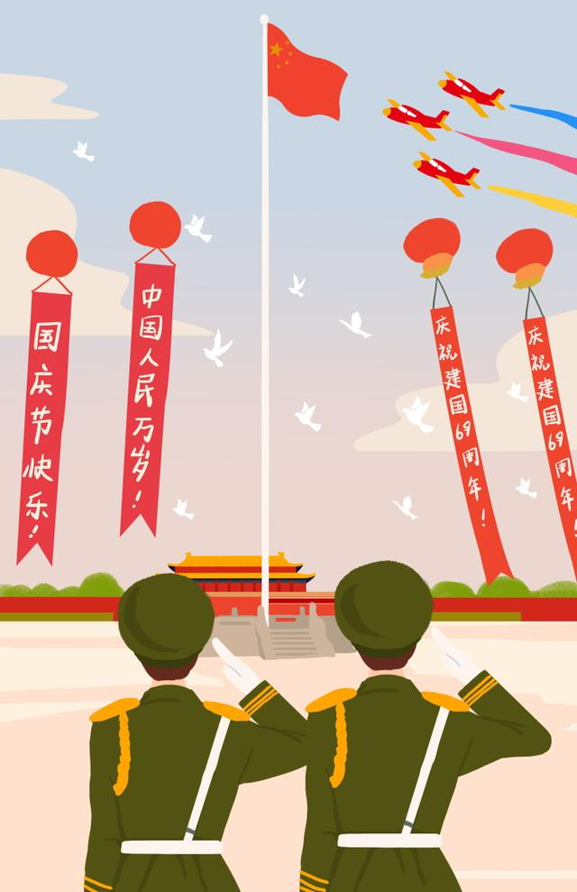 2088份节日海报PSD:劳动节+儿童节+国庆+中秋+双十一等,免费领