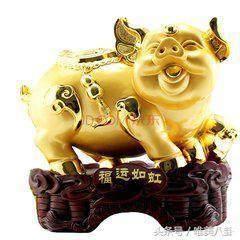 关于属猪人的性格特点分析_十二生肖性格_祥安阁风水网