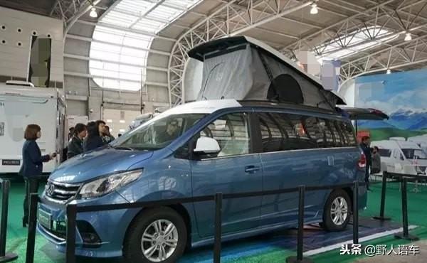 2.0T汽油6AT自动挡,大通最新房车G10升顶版本,水电齐全上海车展