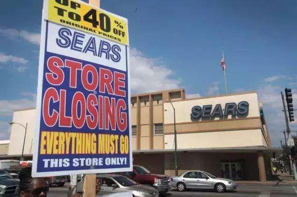 """""""百货公司鼻祖""""西尔斯破产,给零售业带来哪些警示?"""