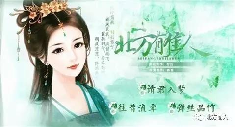 世人都说李夫人最有智慧,却不知她死后,她的家族被汉武帝杀光