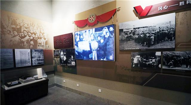 四平战役纪念碑图