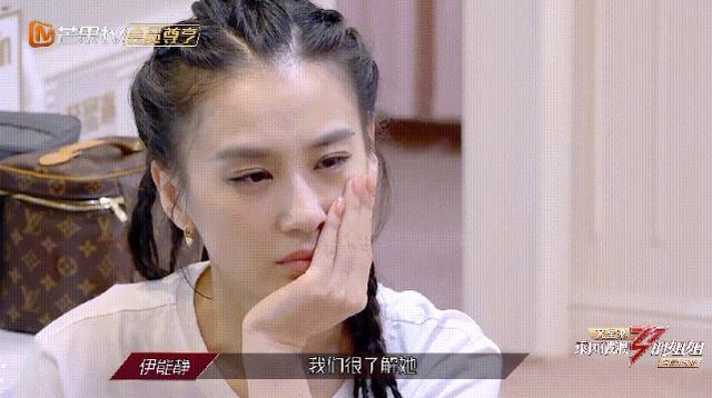 黄圣依被网友骂哭,不止是眼白,全脸都是充血,眼睛肿到睁不开