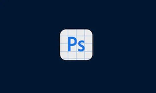 Photoshop下载,PS软件下载,PS怎么安装,PS安装教程,PS安装包
