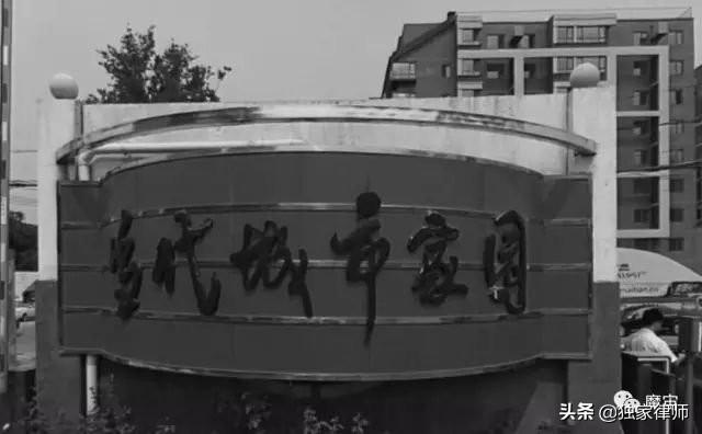 大温14岁男孩遭5人轮奸 一生彻底被毁 警察目睹全... _手机搜狐网